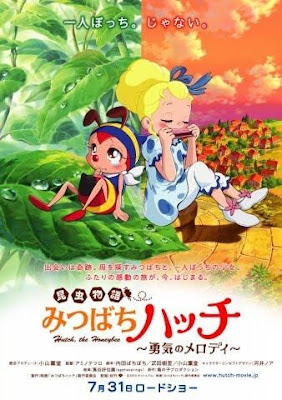 La gran aventura de la abeja Hutch (2010) Español