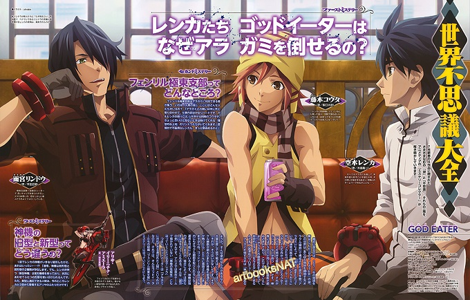 God Eater episodio diez