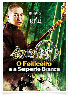 white snake poster O Feiticeiro e a Serpente Branca   BRRip XviD & RMVB Legendado