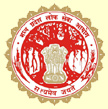 MPPSC Assistant Director Recruitment 2013 – Apply Online