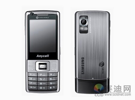 Samsung L708E Flash Files