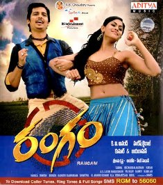 Download Rangam Telugu MP3 Songs