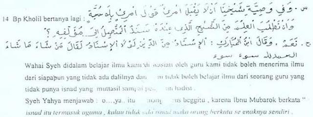 Arsip islam jama'ah 12