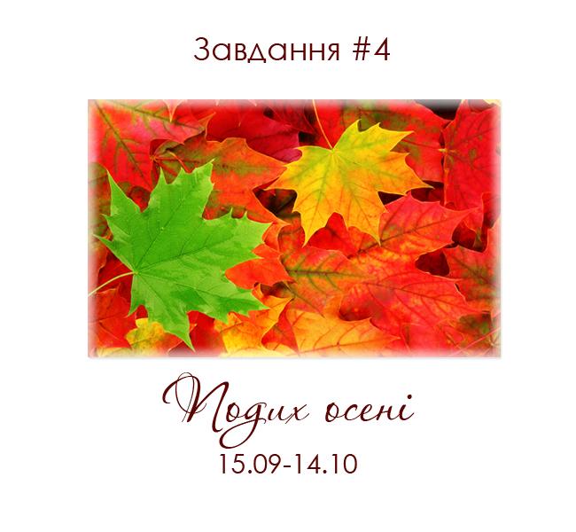 http://venzelyk.blogspot.com/2014/09/4.html
