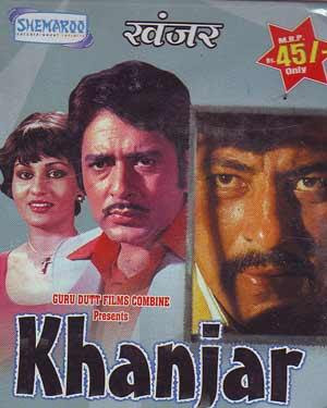 Khanjar (1980) - Hindi Movie