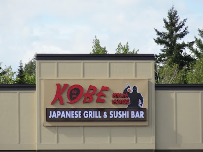 Kobe Ninja House Japanese Grill & Sushi Bar,Hibachi,food,sign,restaurant,Bangor,Maine,Stillwater