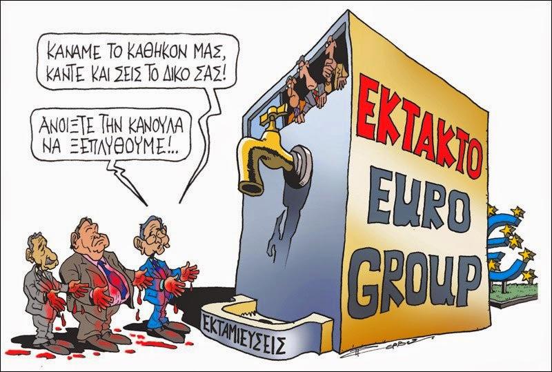 Eurogroup.