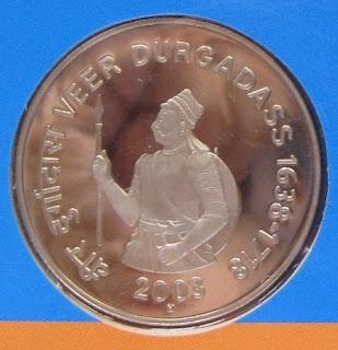 durgadass 10 rupee proof rev