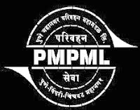 PMPML Recruitment 2014