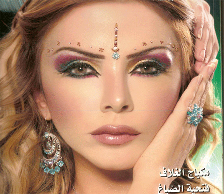The Fashion Time Arabic Eye Makeup Images