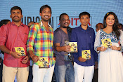 Ee varsham sakshiga movie audio launch-thumbnail-8