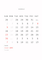 9月の中山珈琲焙煎所営業日