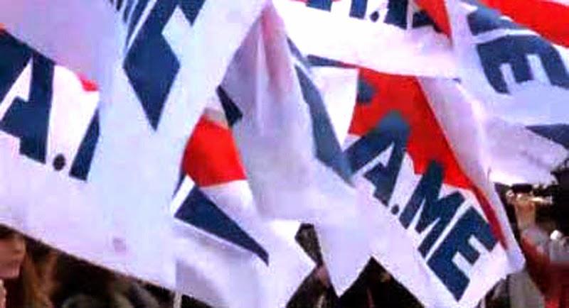 ΟΛΟΙ ΣΤΟ ΔΡΟΜΟ! ΑΓΩΝΑΣ ΤΩΡΑ! Συλλαλητήριο του ΠΑΜΕ την Τετάρτη στην Ομόνοια, 7.30μμ - Προσυγκέντρωση ΛΕΚ 7μμ πλ. Εθν. Αντίστασης (πρ. Κοτζιά)
