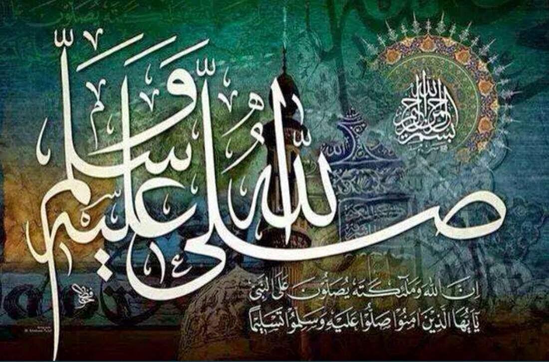 Hasil gambar untuk nabi allah