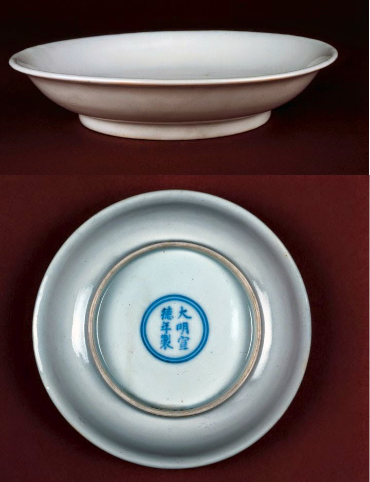 "<img src=""ming Xuande.jpg"" alt=""Ming Dynasty signed plate"">"