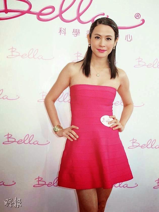 Jessica Hsuan TVB Entertainment News...