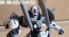 MG GN-X(ジンクス)