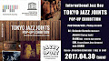 4/30(Sun) TOKYO JAZZ Joints