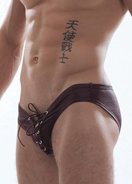 GBGB Wear Josh Bikini Underwear Brown Detail