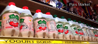 Small size 4 pack Abali Yogurt Soda, available for sale at Pars Market in columbia Maryland 21045