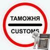Лимит беспошлинной покупки для граждан РФ может быть снижен до 500 евро