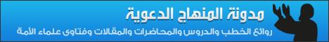 almenhag-banner3