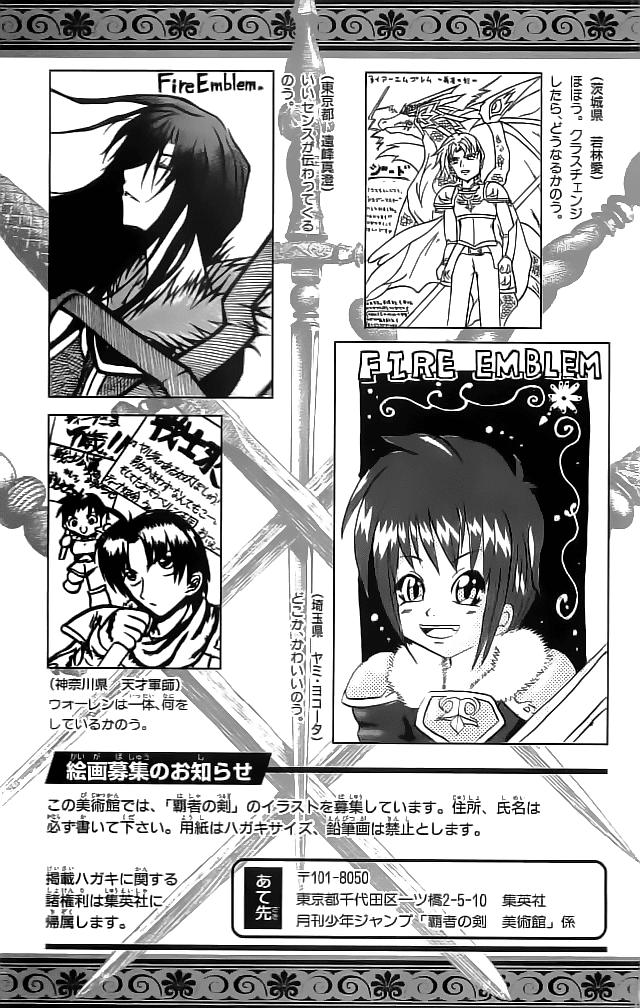 Fire Emblem-Hasha no Tsurugi chap 28 - Trang 46