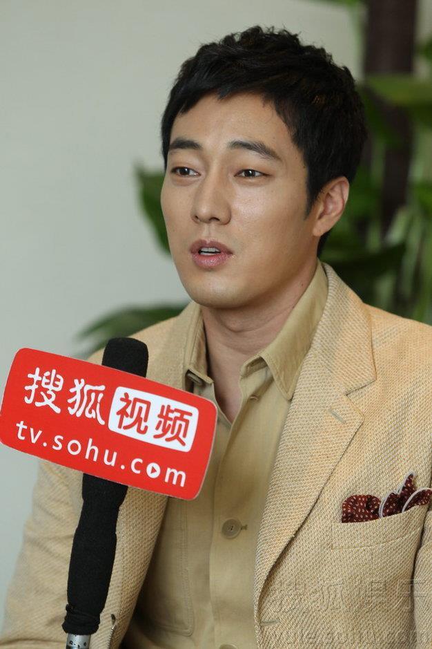 Park hyung seop key dating service