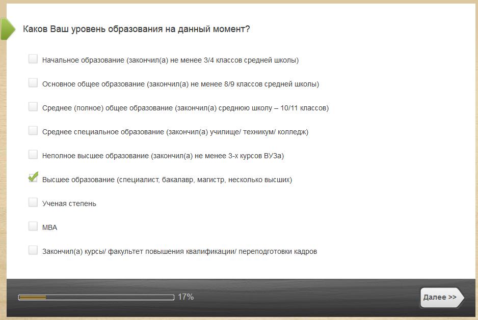 Оплачиваемые опросы в интернете. Регистрация и заполнение профильной анкеты