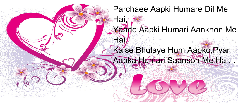 Love Quotes For Her In Hindi Shayari : ... Hindi Shayari Sms Hindi Shayari Dosti In English Love Romantic Image