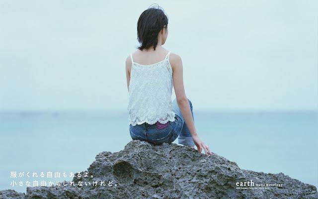Aoi Miyazaki 宮﨑あおい earth music & ecology wallpaper HD 04