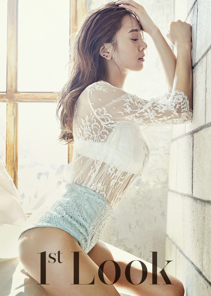 G.NA - 1st Look Magazine Vol.66