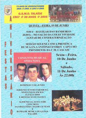 FESTAS CARTAZ 2005