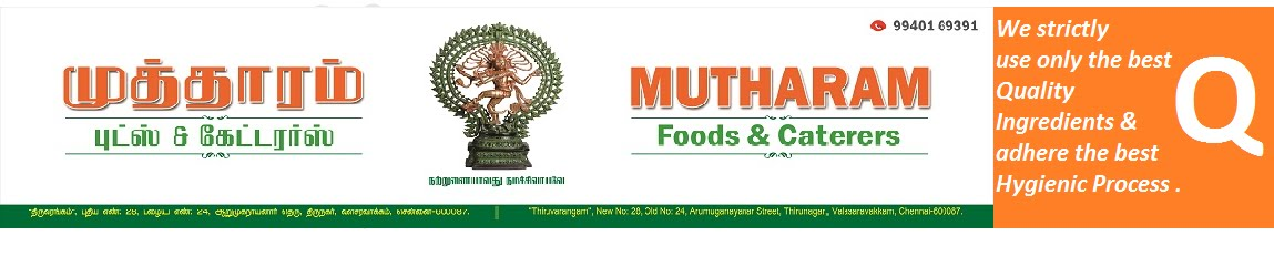 Mutharam Foods & Caterers