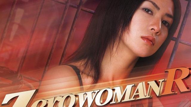 Đặc Vụ Gợi Cảm, Zero Woman R