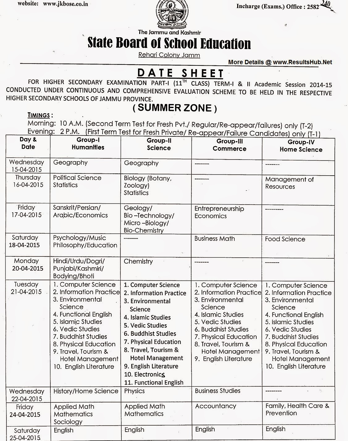JKBOSE 11th Datesheet Summer 2015