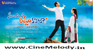 Em Babu Laddu Kavala Telugu Mp3 Songs Free  Download -2012