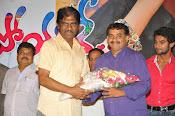 Pyar Mein Padipoyane Platinum disk photos-thumbnail-9