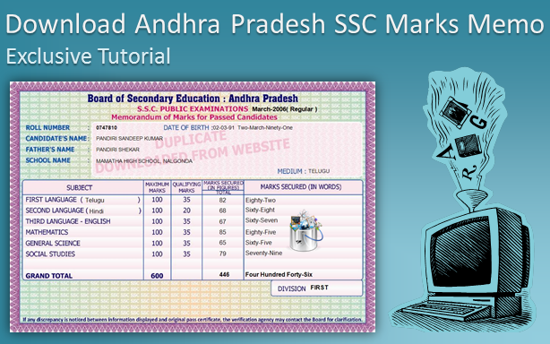 How To Download Andhra Pradesh SSC Marks Memo