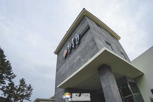 Hwa Mok Won 화목원 Restaurant @ Jeju Island