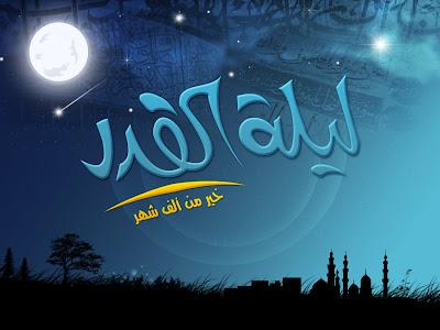 ليلة القدر العشر الاواخر رمضان