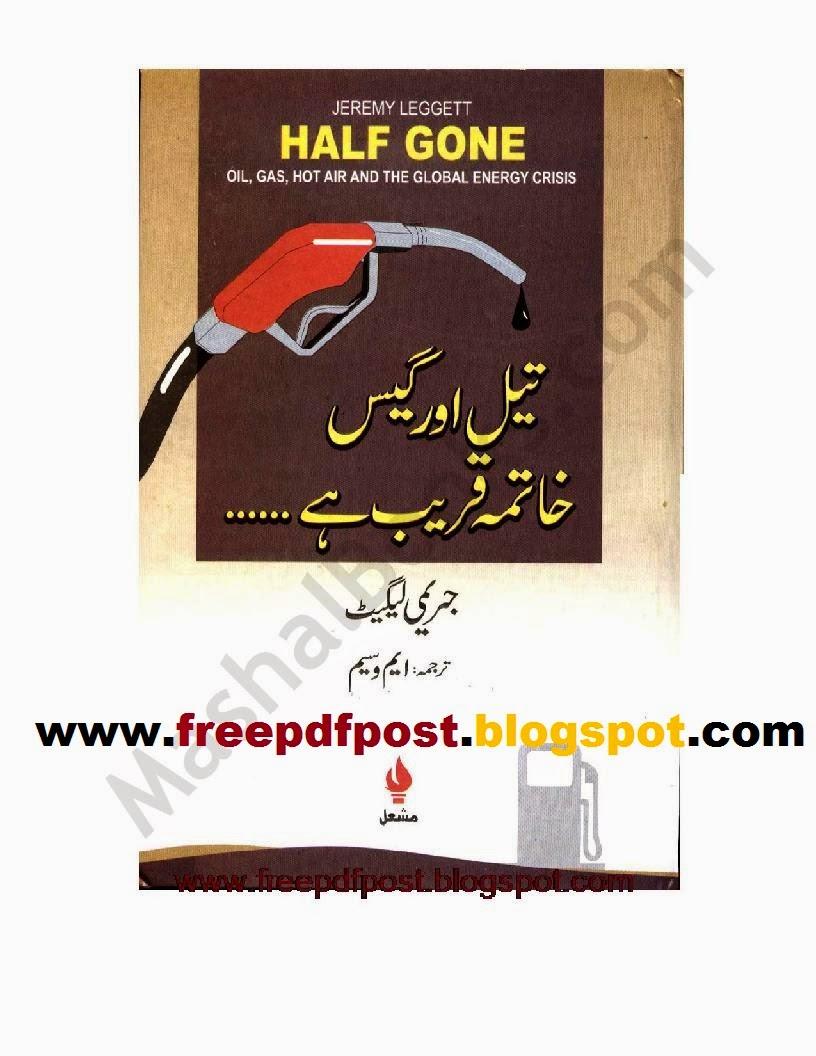 http://www.mediafire.com/view/hhti32p1wcvf58s/tailaurgaskhatmaqareebhay.pdf