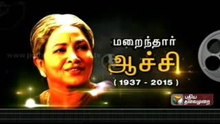 Aachi Manorama Passed away 11-10-2015