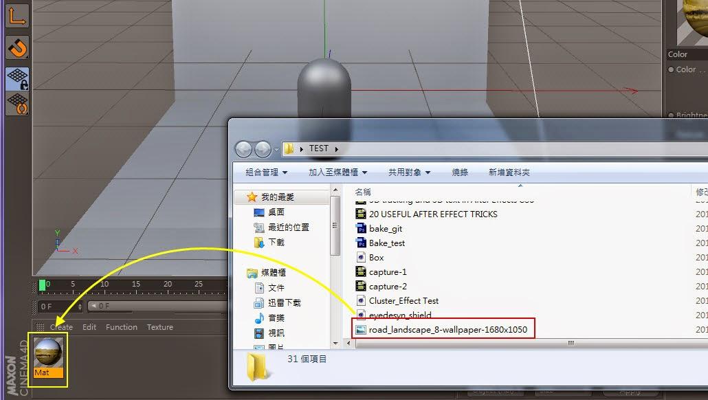 3d object on  2d image inC4D 12