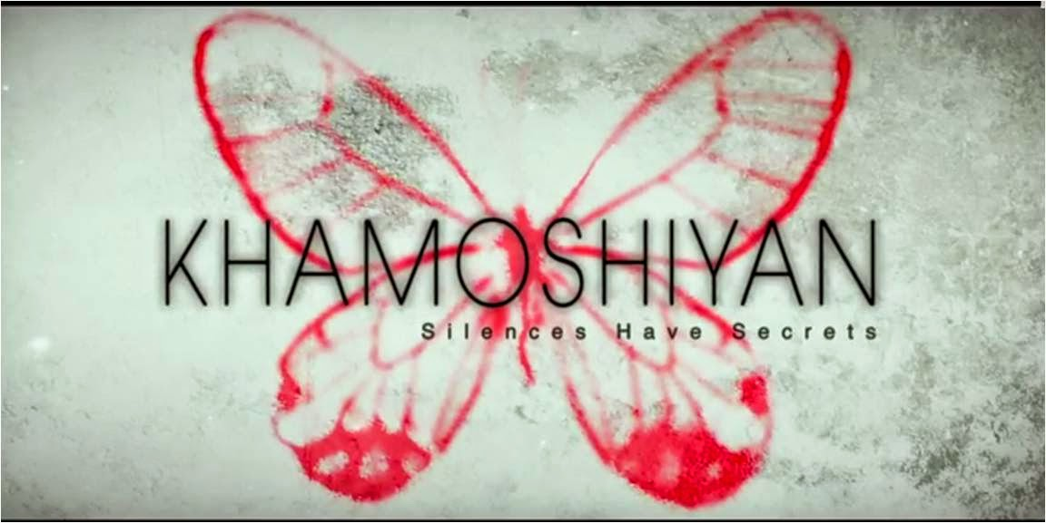 Khamoshiyan Wallpaper: Blood-red butterfly logo