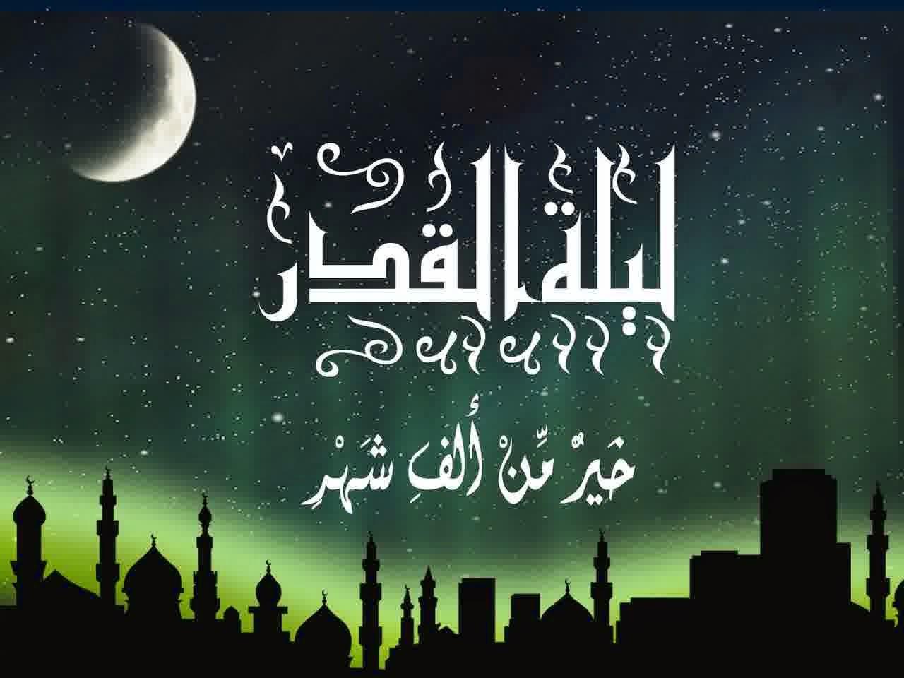 Taushiyah Ramadhan : Lailatul Qadr