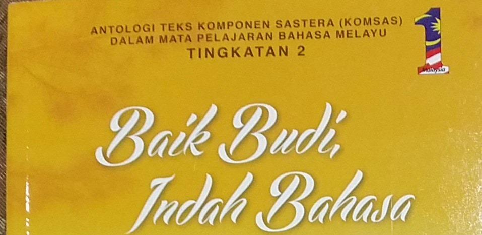 Pantun Agama Stpm ANTOLOGI BAIK BUDI INDAH BAHASA PANTUN KASIH SAYANG 8633
