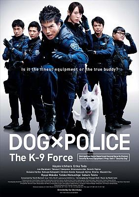 Phim Siêu Khuyển - Dog X Police: The K-9 Force