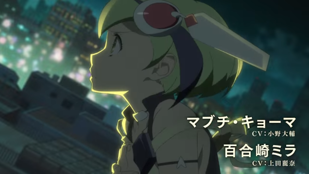 Anime 'Dimension W' Perlihatkan Video Iklan Perdana