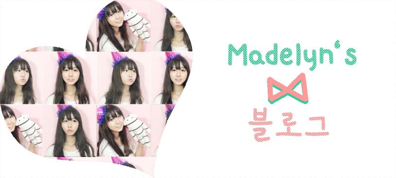 Madelyn ⋈ 블로그